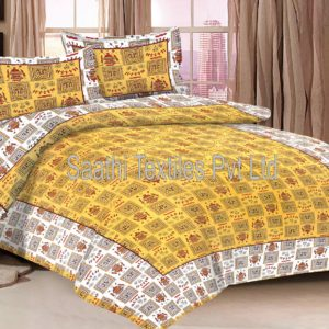 Elegant Design Cotton Printed Double Bed Sheets With Pillow Covers ...