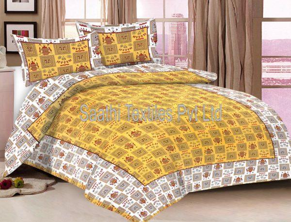 elegant sheets