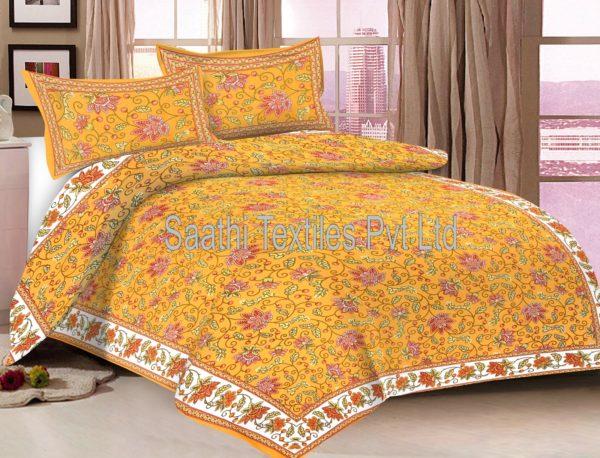 Saathi U2013 Textile