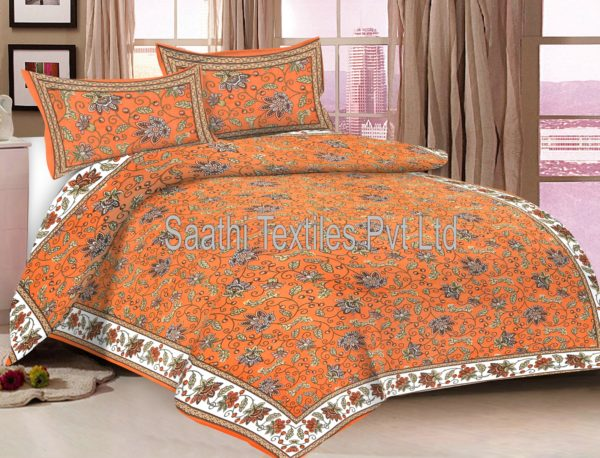 Latest Designer Double Bed Sheets With Pillow Covers. DB131B2. DB131B1.  DB131B3