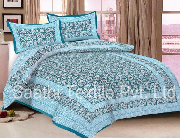 Merveilleux Latest Design Cotton Bed Sheets